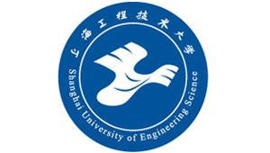 上海工程技术大学-启域伙伴
