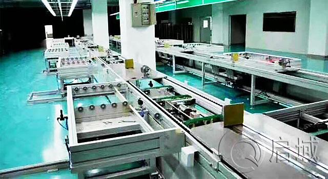 自动化铝型材操作台