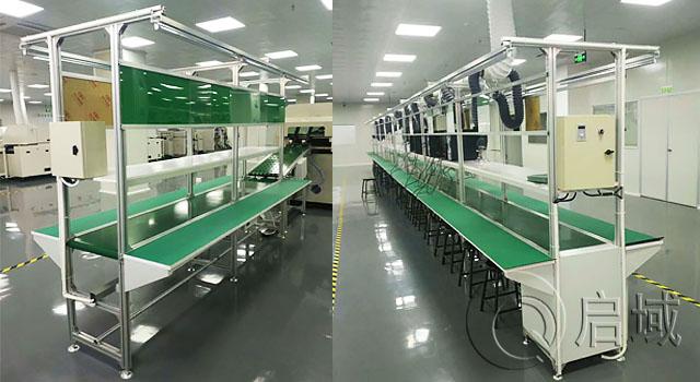 铝型材工作台操作台/铝型材流水线