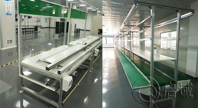 铝型材生产流水线/铝型材工作桌/工厂流水线