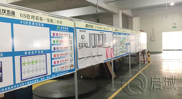 车间铝型材管理看板/铝型材展板/铝型材信息栏