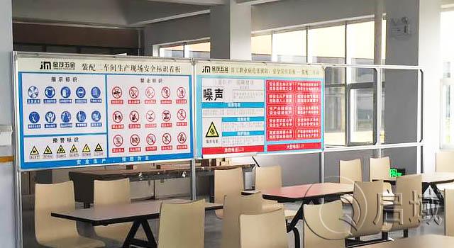 工厂铝材安全标识看板/铝型材看板/铝型材展示栏