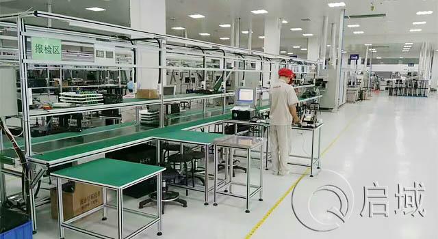 防静电铝型材工作台/防静电工作台