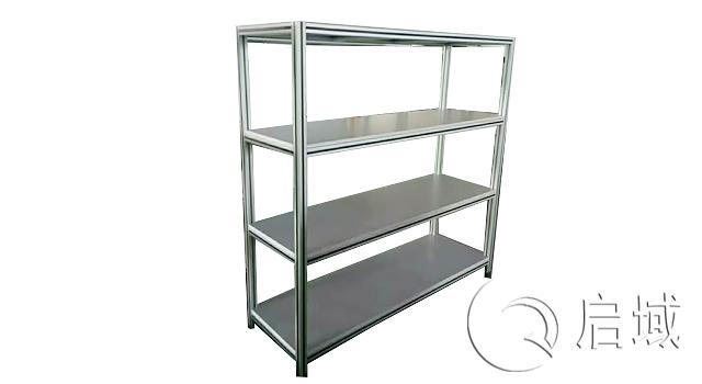 铝型材展架置物架|物料架