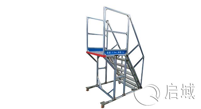 铝型材走台踏台楼梯