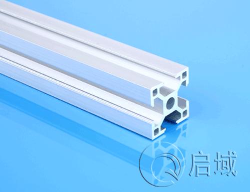 铝型材 QY-8-3030A