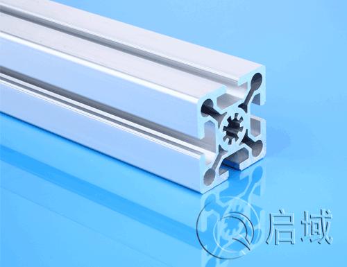 铝型材 QY-8-5050W