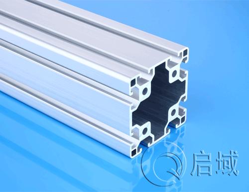 铝型材 QY-8-8080A