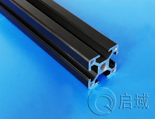 铝型材 QY-8-3030黑色