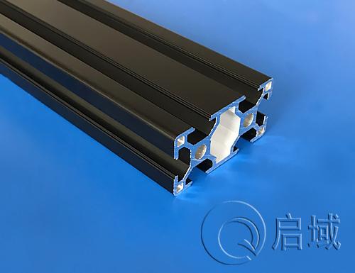 铝型材 QY-8-3060黑色