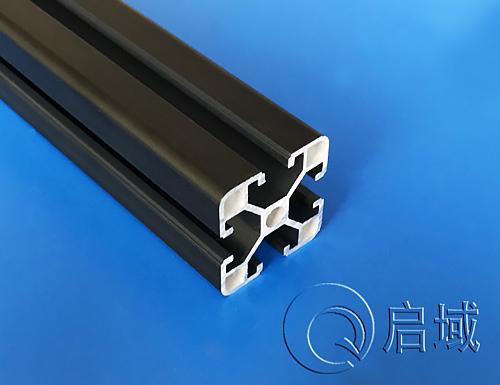 铝型材 QY-8-4040B黑色