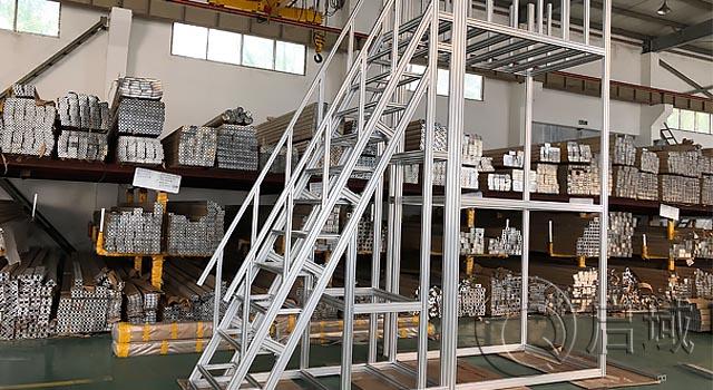 铝型材楼梯