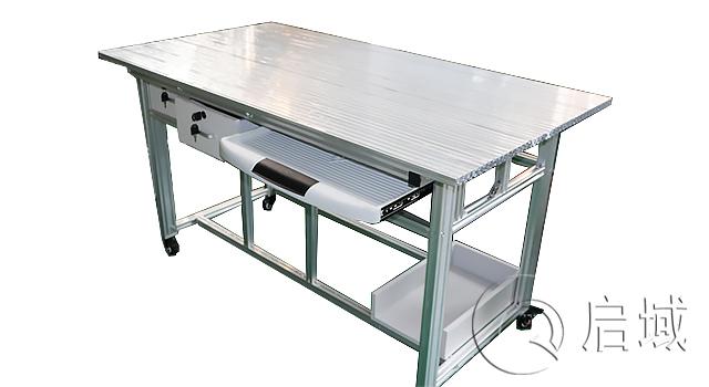 抽屉式铝材工作桌