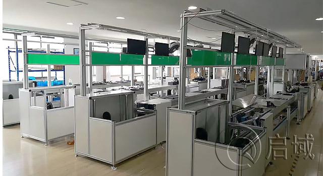 铝型材工作桌|工位工作台