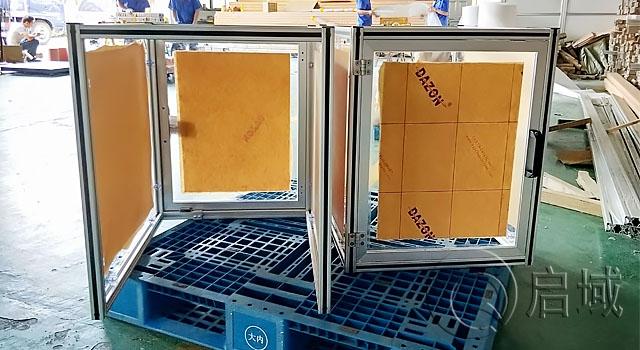 工业铝型材防护外罩