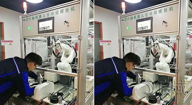 机器人防护罩